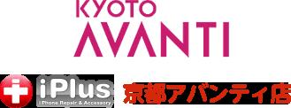 アイプラス京都アバンティ店