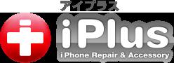 iPhone修理のアイプラスロゴ