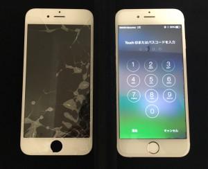 iPhone6_screen_repair190409