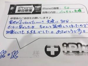 IMG_0822