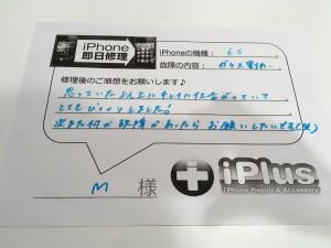 IMG_1063