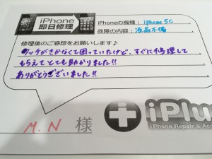 IMG_1183