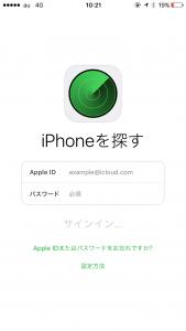 IMG_5196