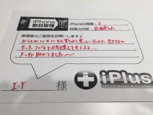 IMG_6332