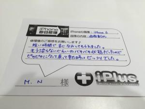 IMG_6446