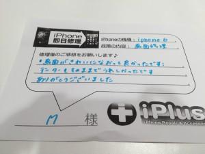 IMG_6451