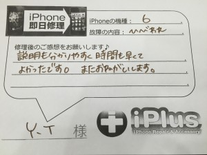 IMG_0490