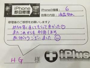 IMG_0576 2