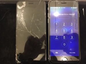 iphone6s gamen hason 190523