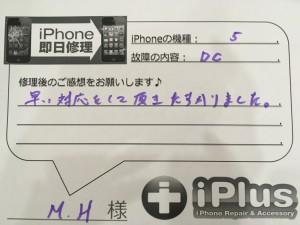 IMG_4670