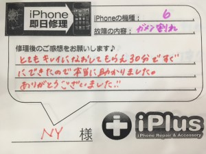 IMG_5665