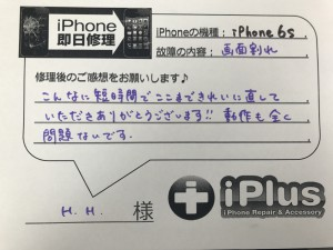 IMG_0966