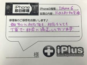 IMG_0981