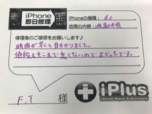 IMG_1008
