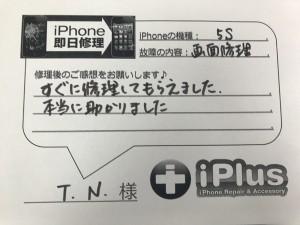IMG_1019
