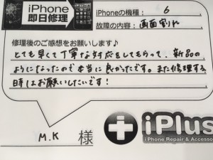 IMG_6011