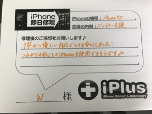 IMG_1672