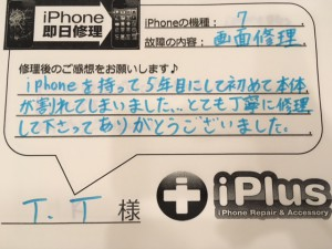 IMG_6519