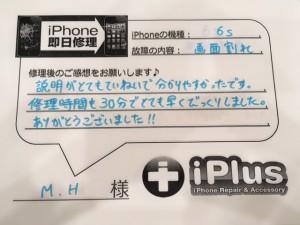 IMG_6873