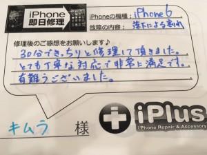 IMG_6906