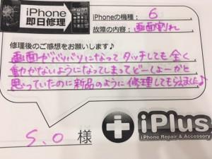 IMG_7108