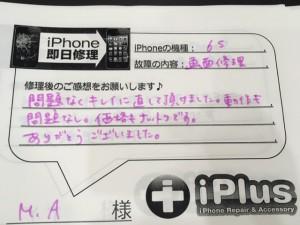 IMG_7123