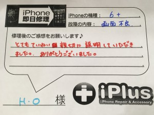 IMG_6200 2