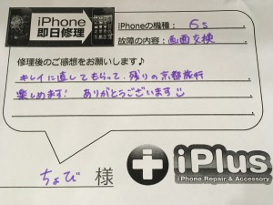 IMG_6201 2