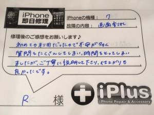 IMG_7429