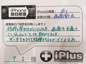 IMG_7501