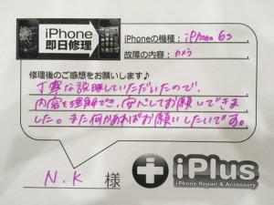 IMG_7511