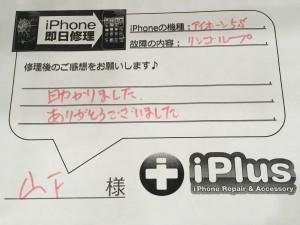 IMG_7400