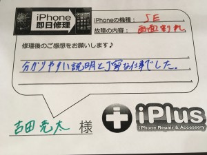 IMG_7402