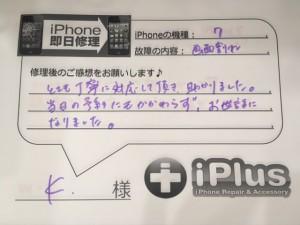 IMG_7712