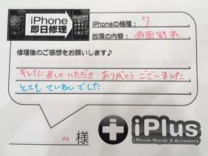 IMG_7831