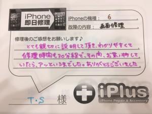 IMG_7992