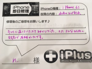 IMG_8018