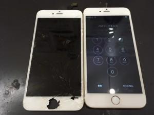 iPhone6,画面修理,11/30