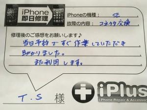IMG_7938