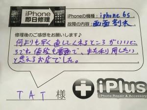 IMG_7949