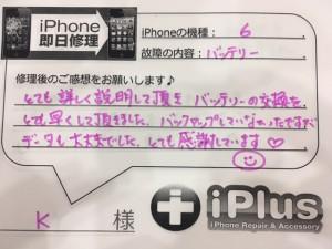 IMG_8439