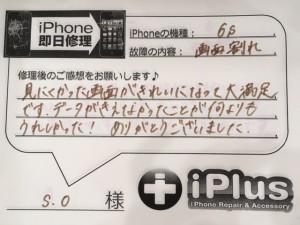 IMG_8471