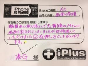 IMG_8480