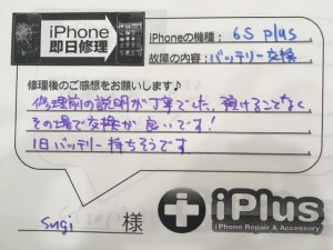 IMG_8557
