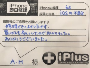 IMG_8560