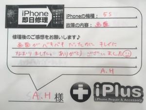 IMG_8571