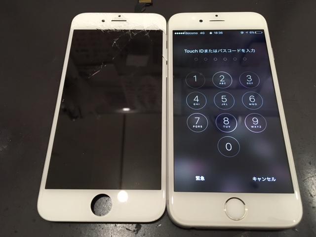 iphone7 screen broken 200402