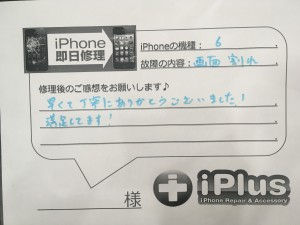 IMG_9157 2