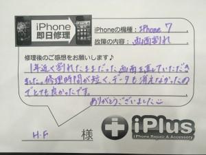 IMG_9169 2