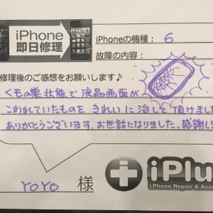 IMG_9310